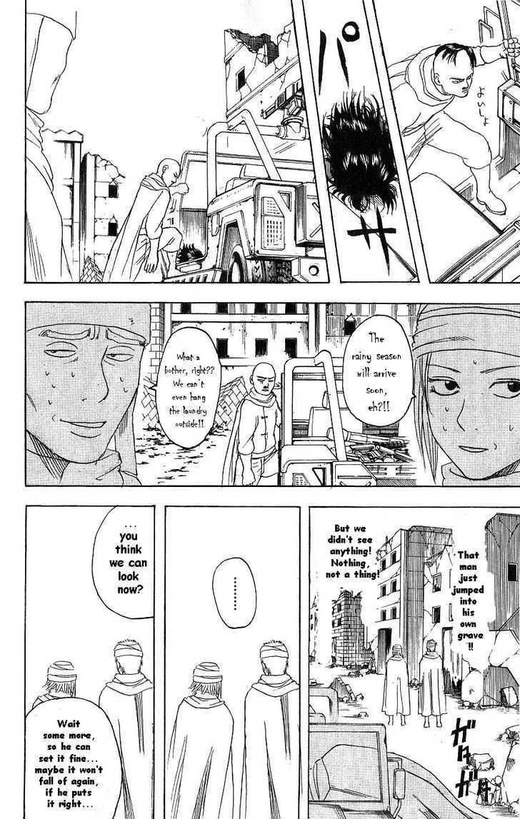Gintama Chapter 170  Online Free Manga Read Image 12