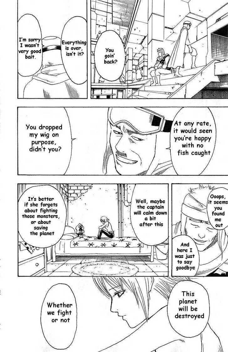 Gintama Chapter 170  Online Free Manga Read Image 18
