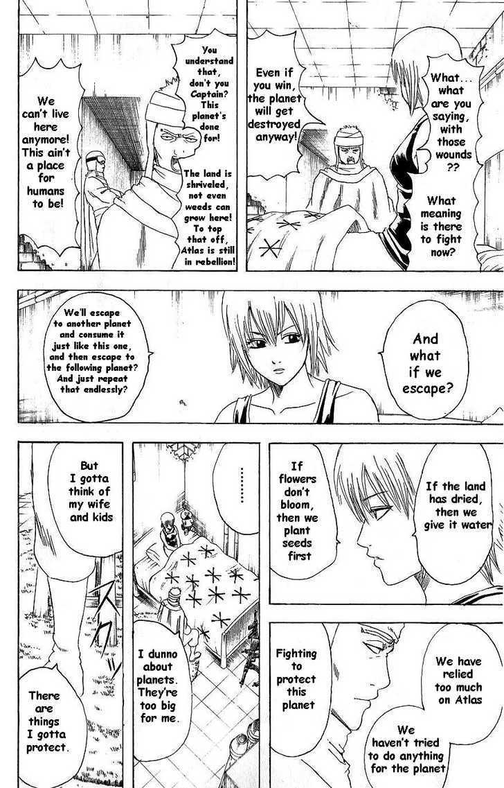 Gintama Chapter 171  Online Free Manga Read Image 10
