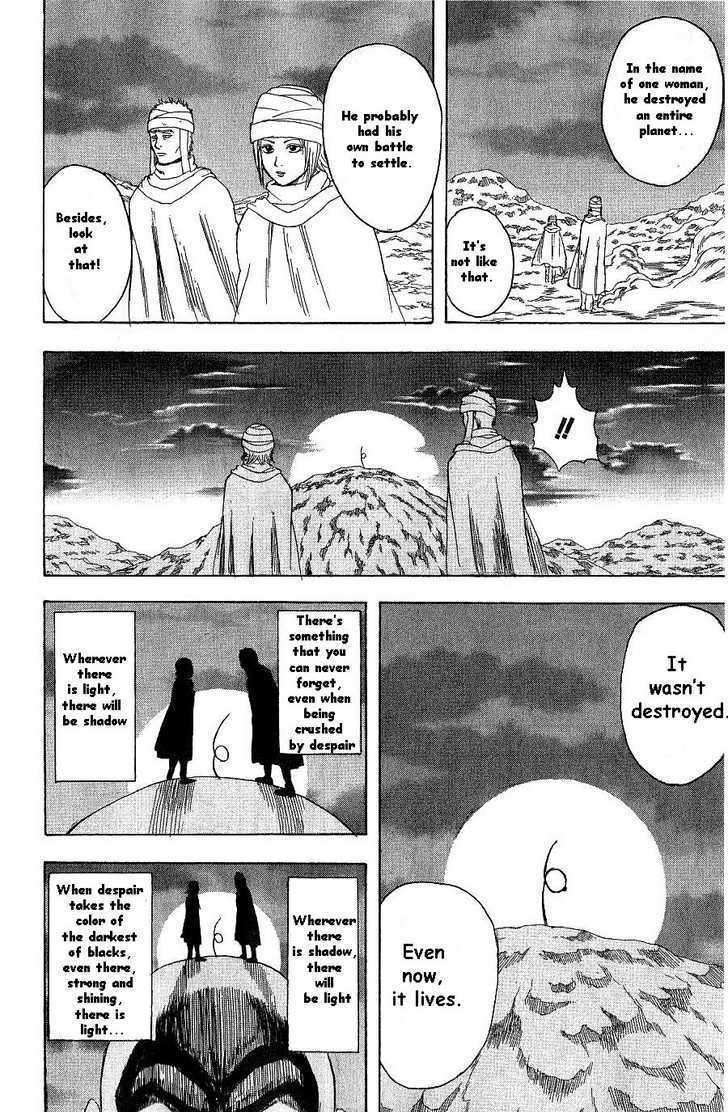 Gintama Chapter 171  Online Free Manga Read Image 18