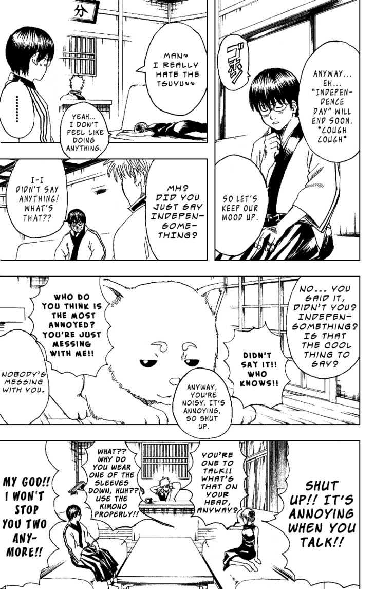 Gintama Chapter 172  Online Free Manga Read Image 3