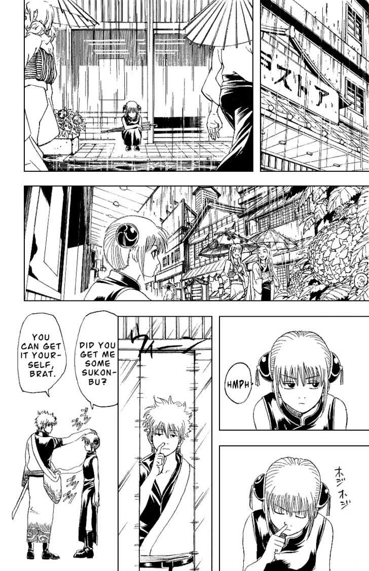 Gintama Chapter 172  Online Free Manga Read Image 8