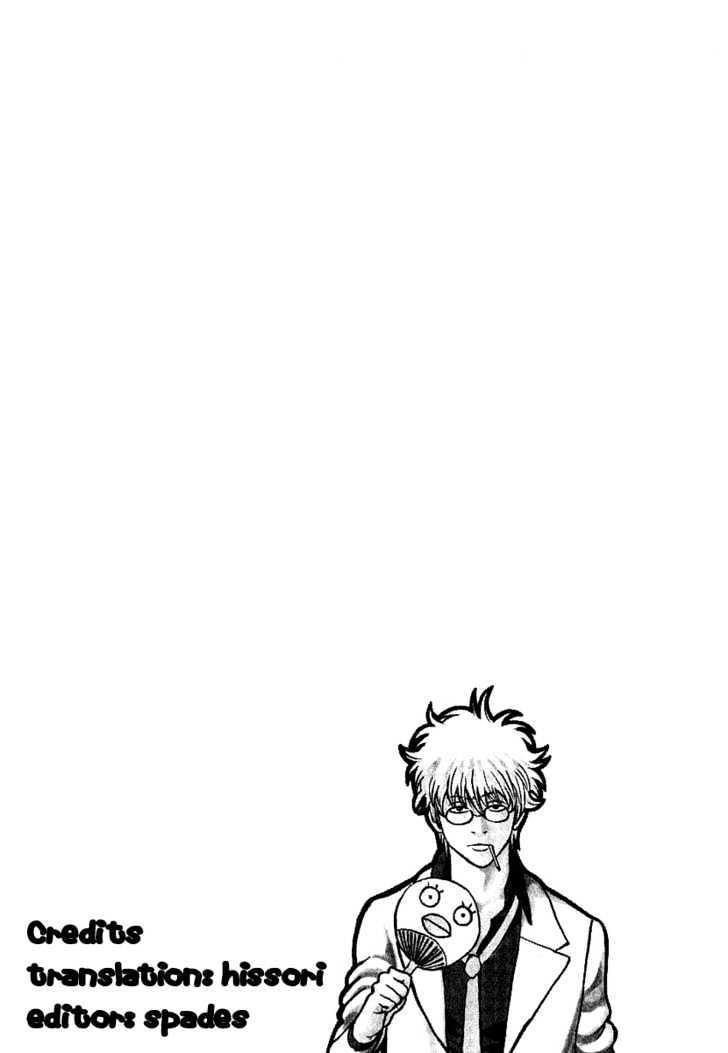 Gintama Chapter 173  Online Free Manga Read Image 1