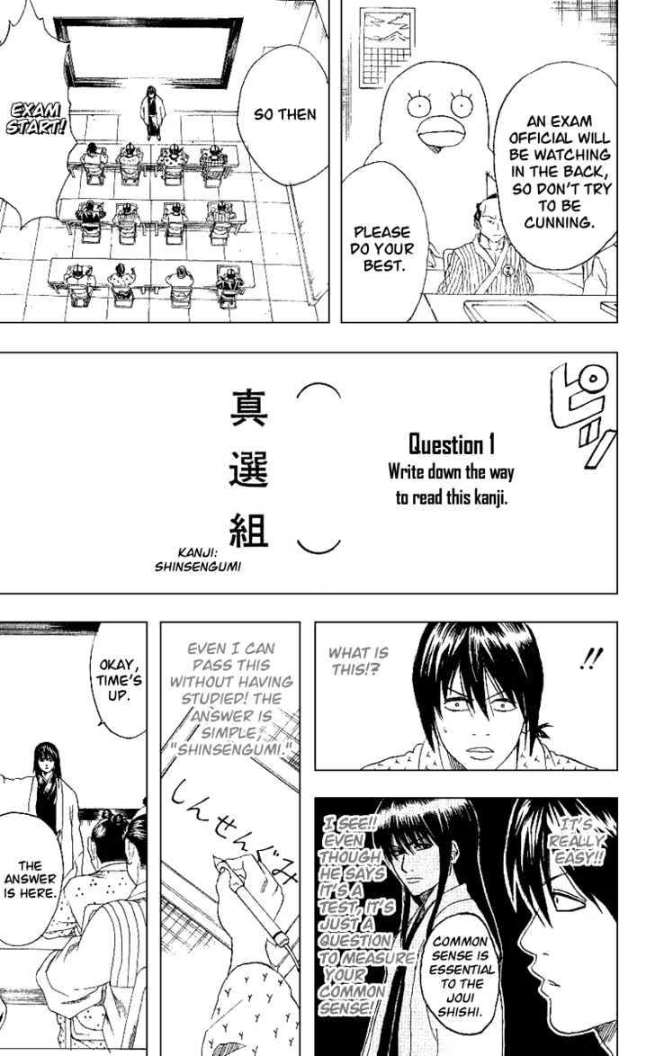 Gintama Chapter 173  Online Free Manga Read Image 12