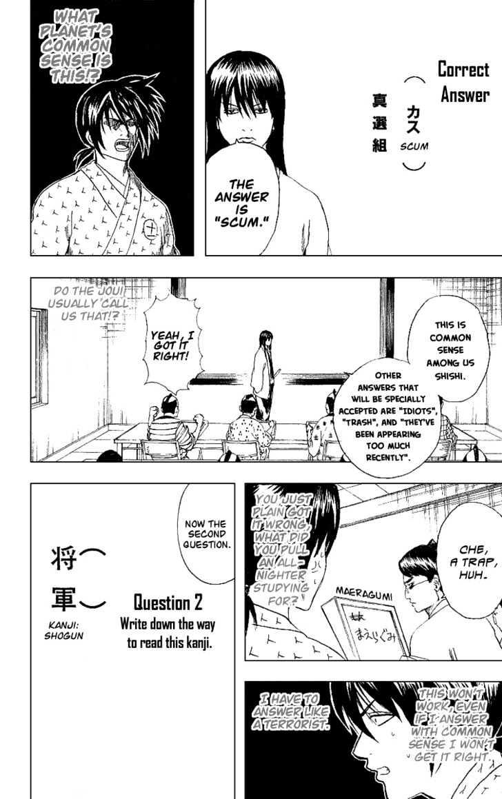 Gintama Chapter 173  Online Free Manga Read Image 13