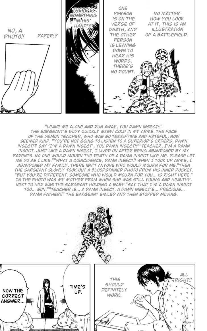 Gintama Chapter 173  Online Free Manga Read Image 18