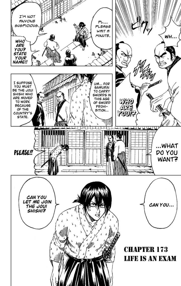 Gintama Chapter 173  Online Free Manga Read Image 3