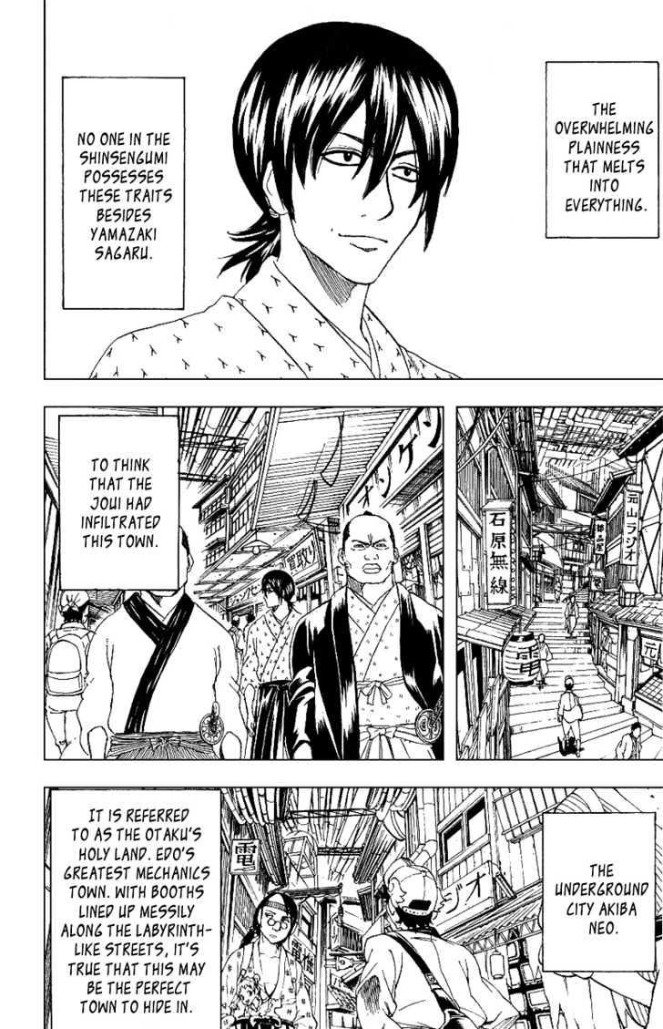 Gintama Chapter 173  Online Free Manga Read Image 5
