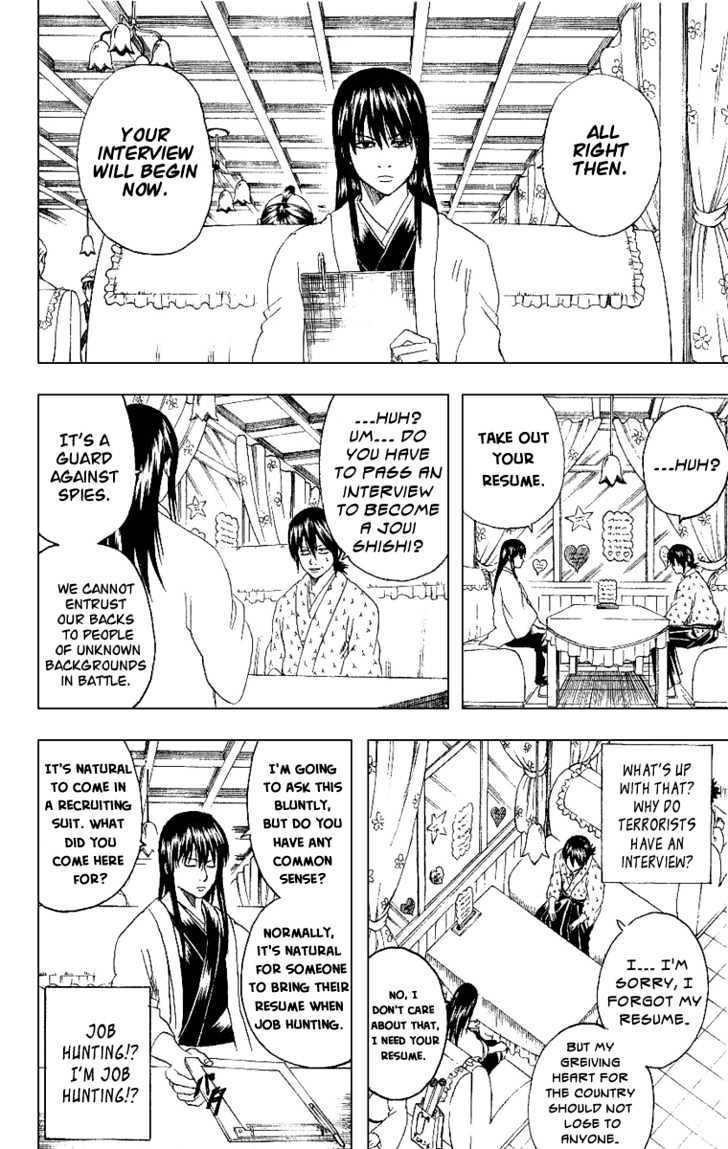 Gintama Chapter 173  Online Free Manga Read Image 7