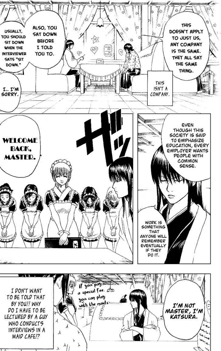 Gintama Chapter 173  Online Free Manga Read Image 8