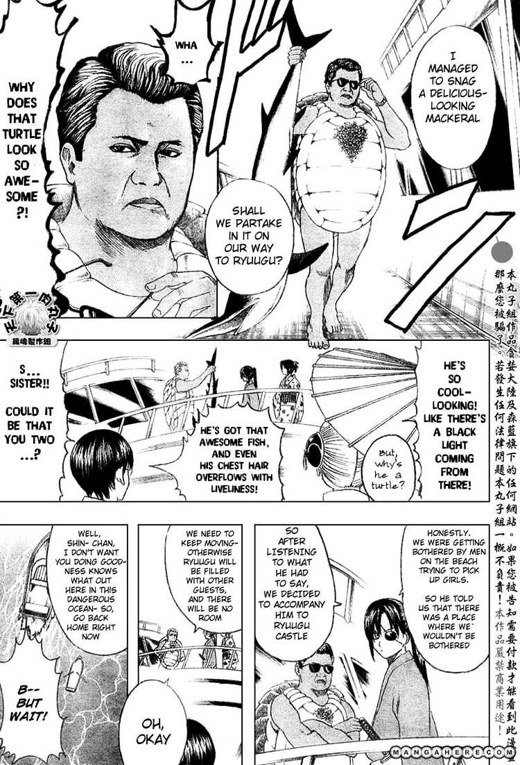 Gintama Chapter 174  Online Free Manga Read Image 11