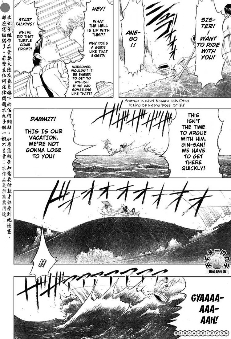 Gintama Chapter 174  Online Free Manga Read Image 12