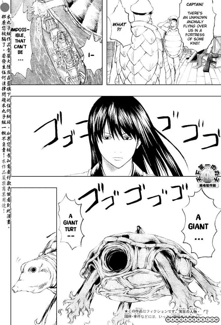Gintama Chapter 174  Online Free Manga Read Image 14