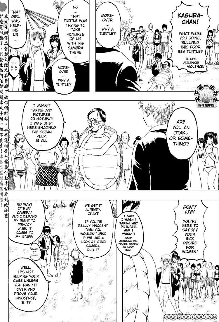 Gintama Chapter 174  Online Free Manga Read Image 4