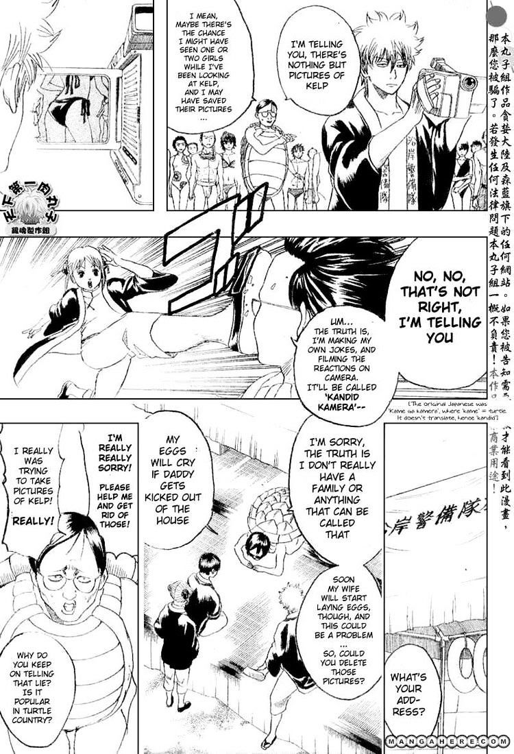 Gintama Chapter 174  Online Free Manga Read Image 5