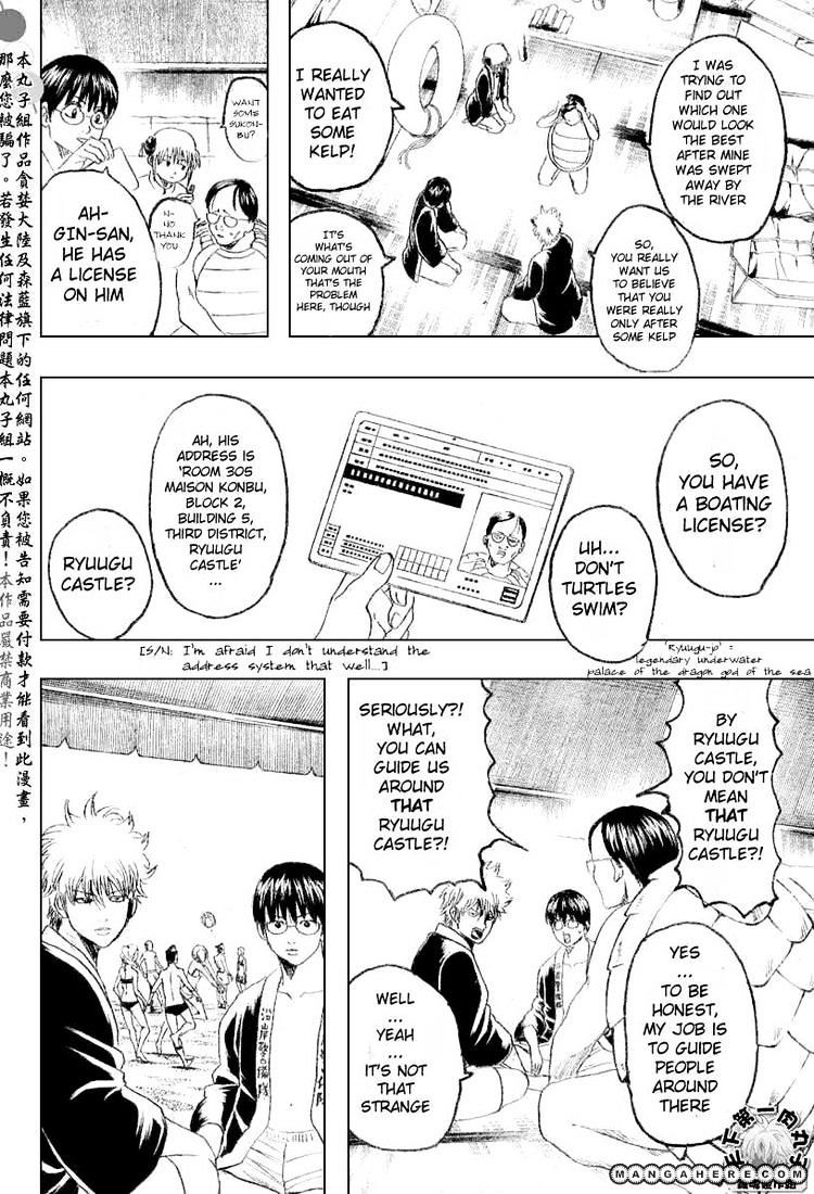 Gintama Chapter 174  Online Free Manga Read Image 6