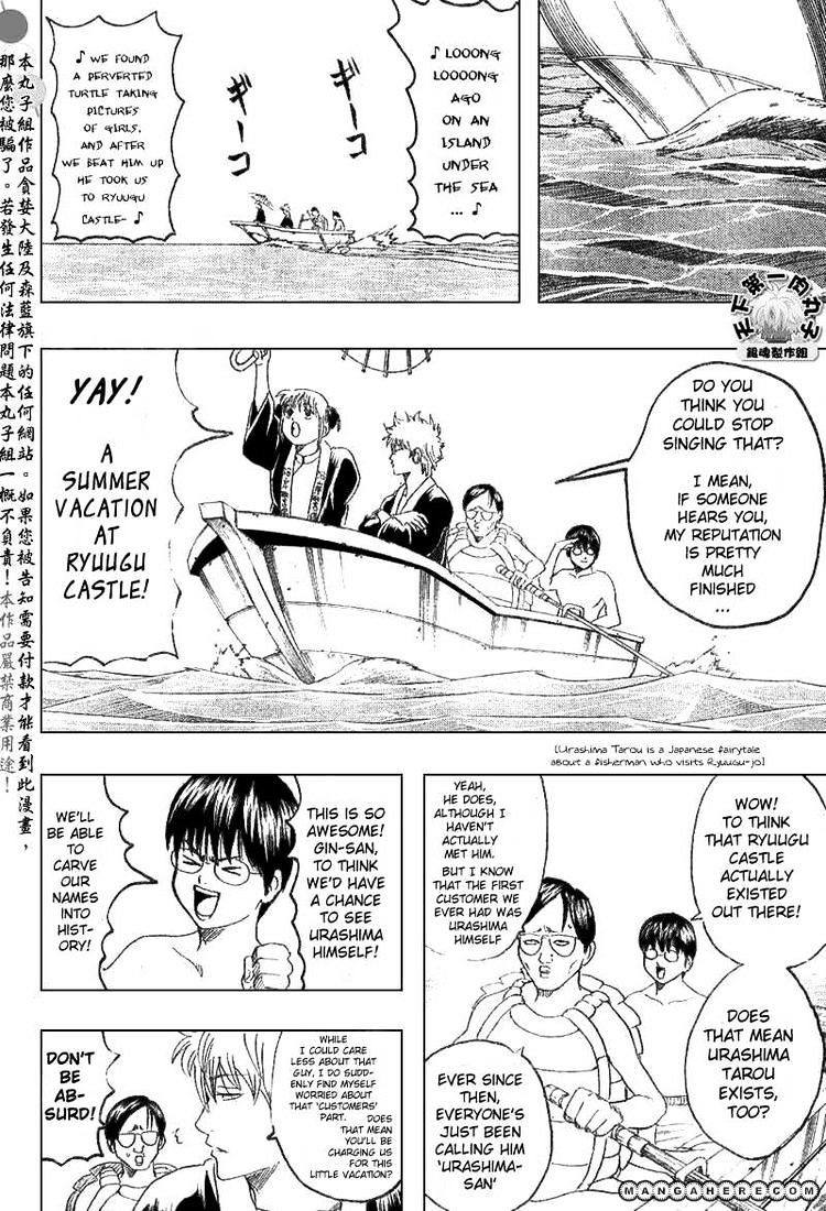 Gintama Chapter 174  Online Free Manga Read Image 8