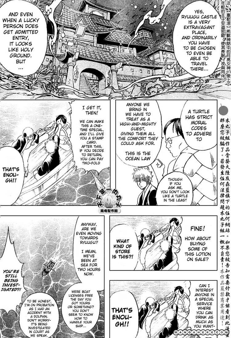 Gintama Chapter 174  Online Free Manga Read Image 9