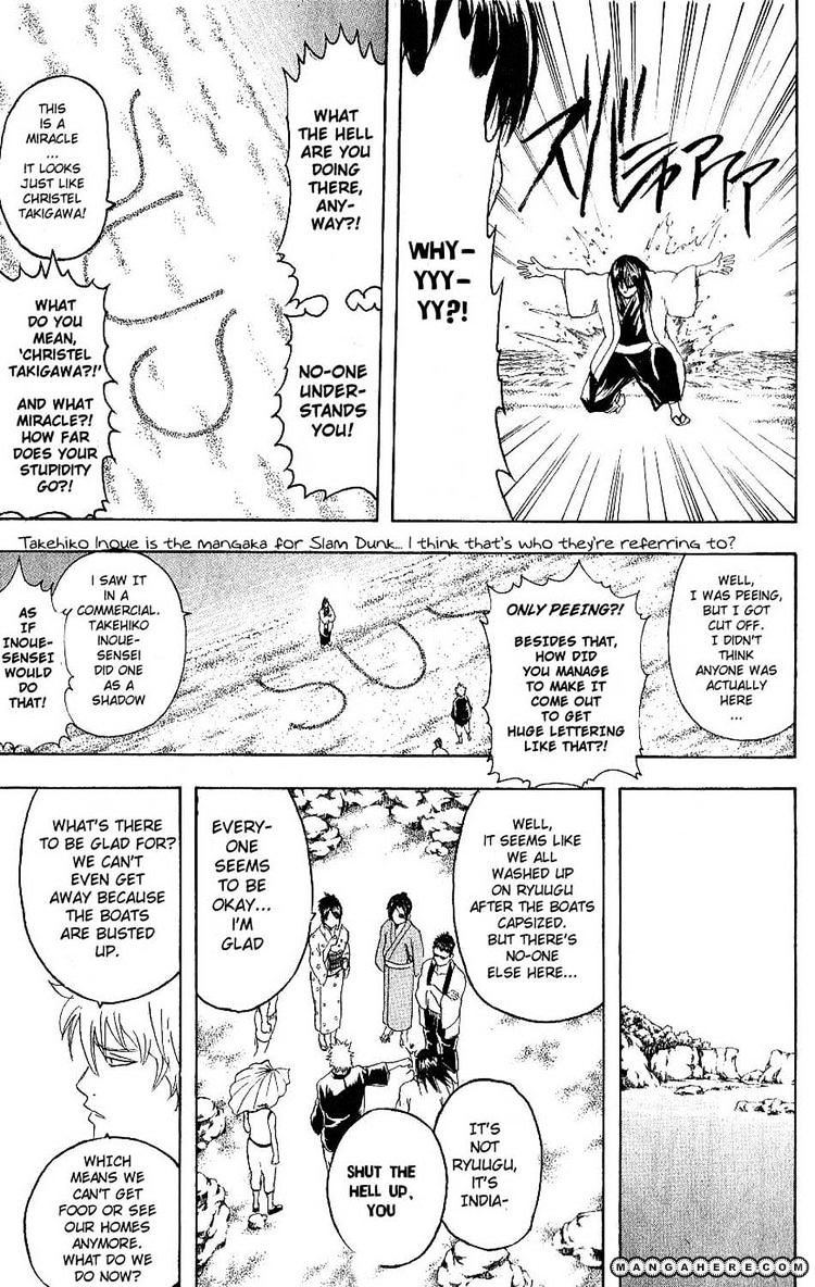 Gintama Chapter 175  Online Free Manga Read Image 13