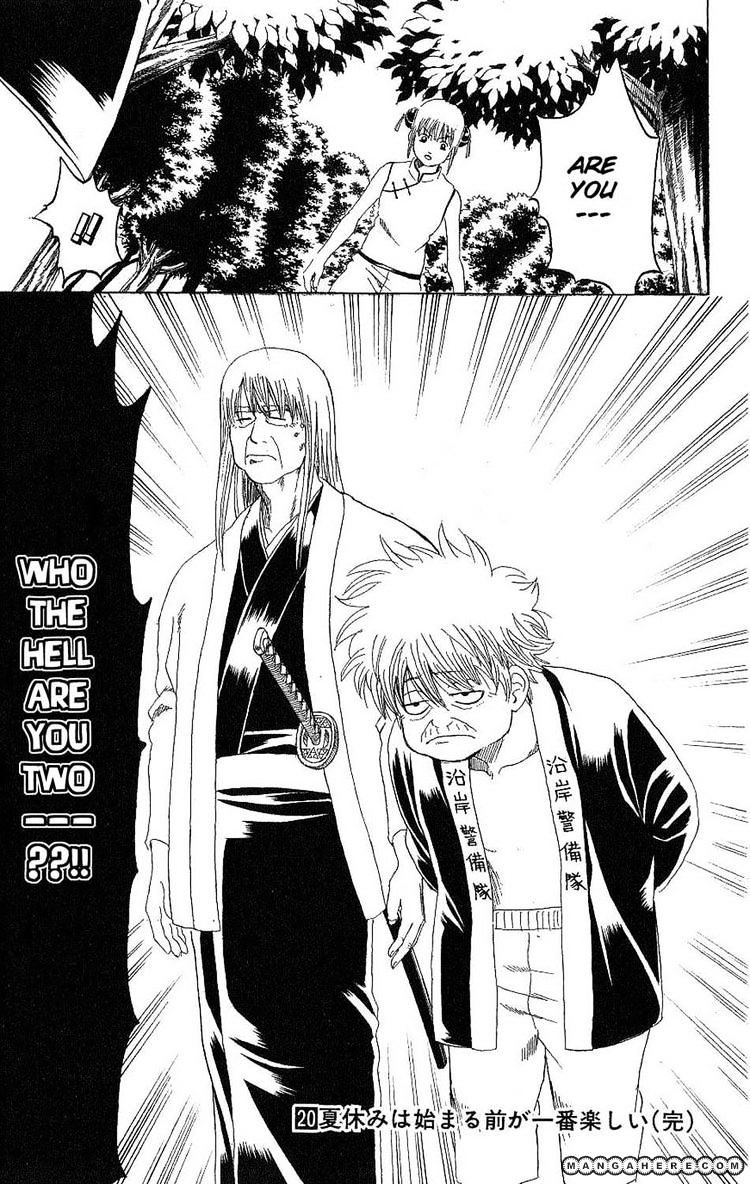 Gintama Chapter 175  Online Free Manga Read Image 19