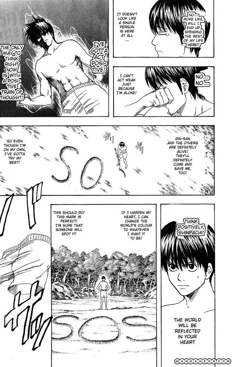 Gintama Chapter 175  Online Free Manga Read Image 5