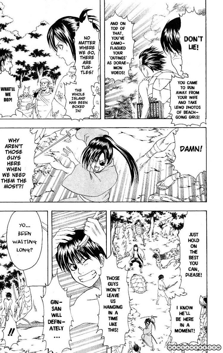 Gintama Chapter 176  Online Free Manga Read Image 15