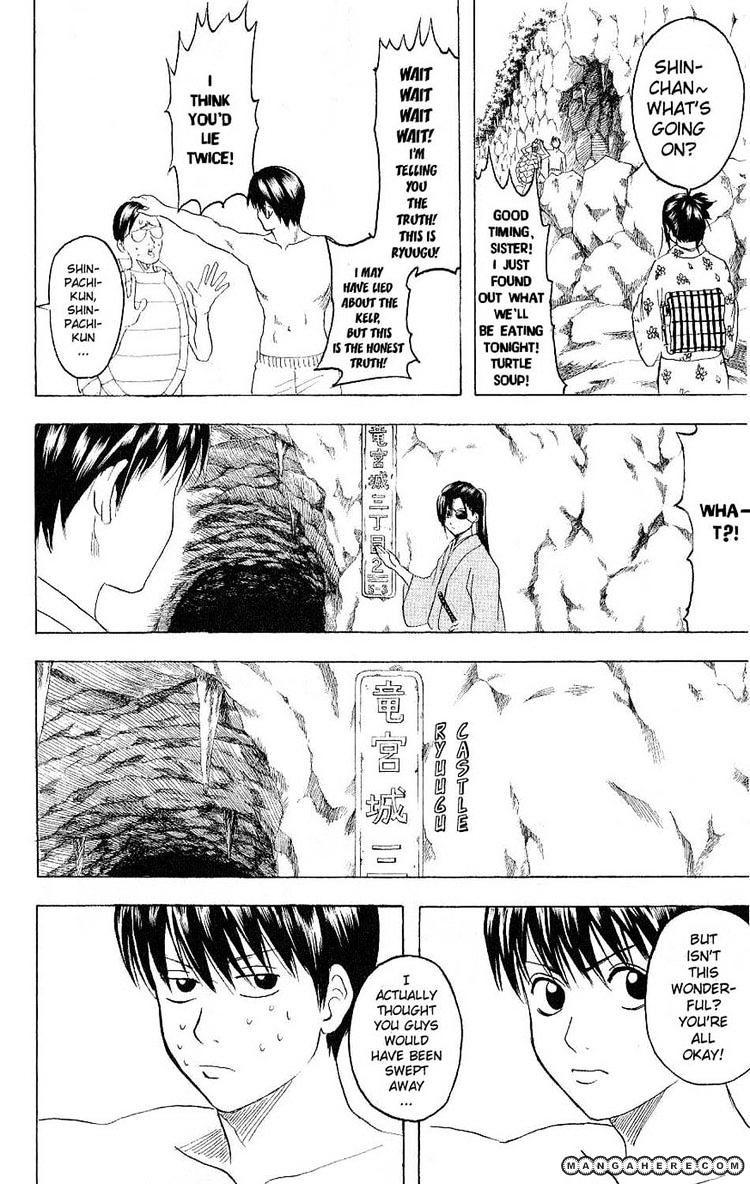 Gintama Chapter 176  Online Free Manga Read Image 4