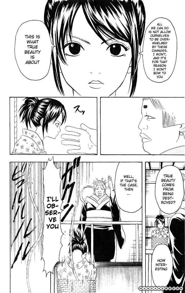 Gintama Chapter 178  Online Free Manga Read Image 14
