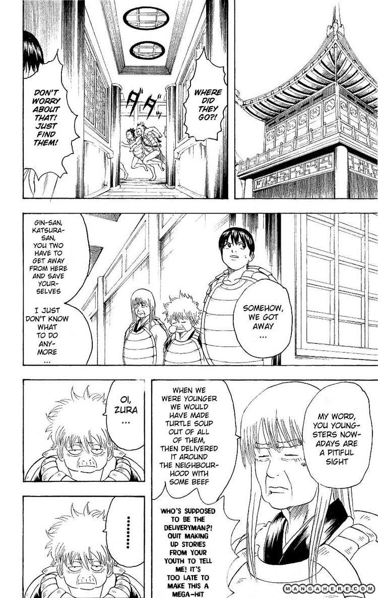 Gintama Chapter 178  Online Free Manga Read Image 16