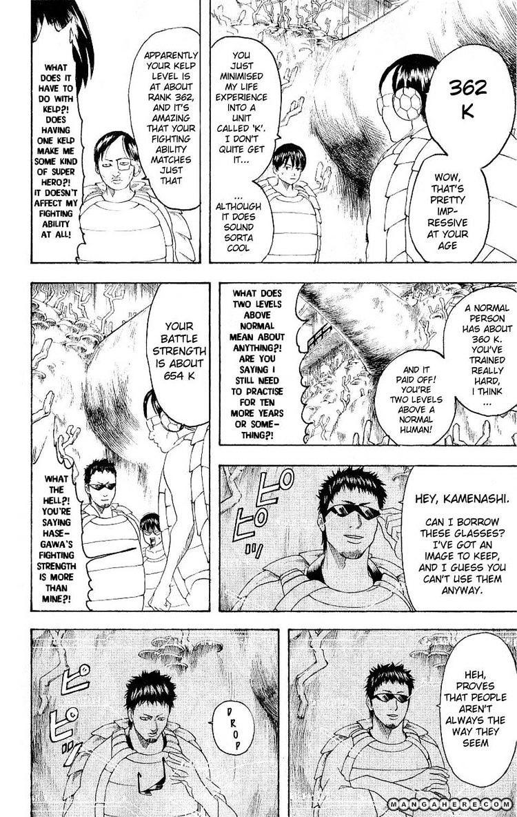 Gintama Chapter 178  Online Free Manga Read Image 4
