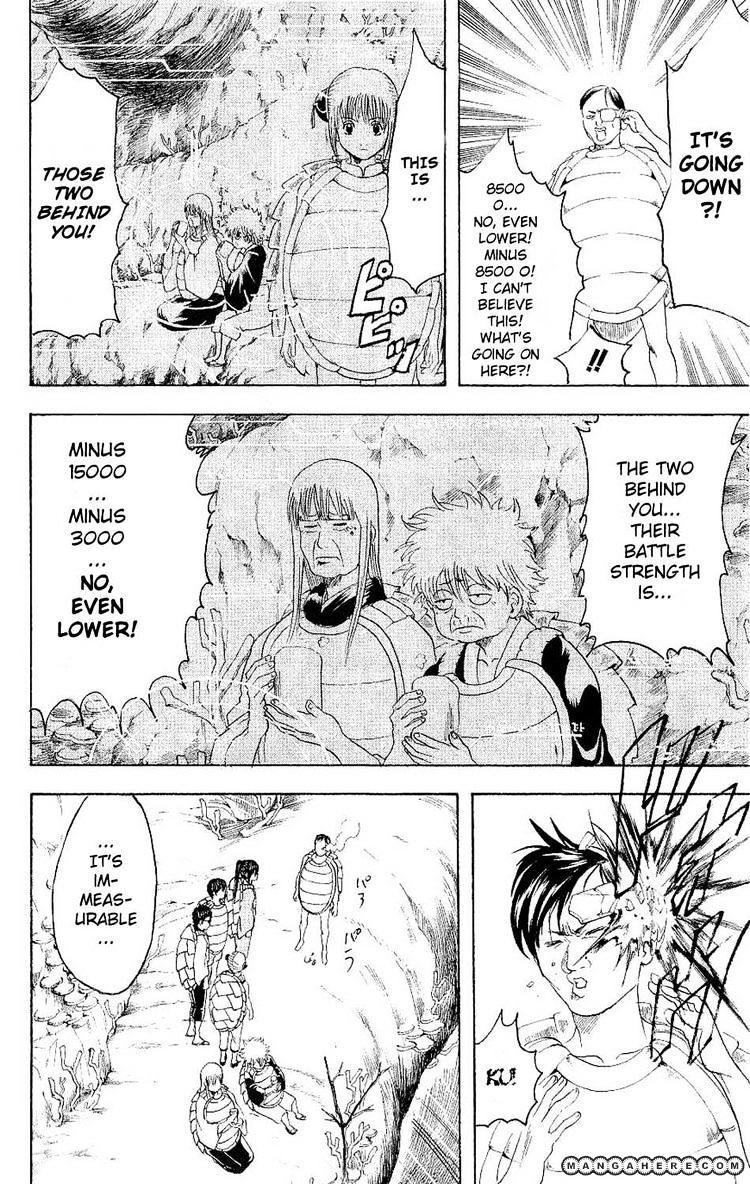 Gintama Chapter 178  Online Free Manga Read Image 6