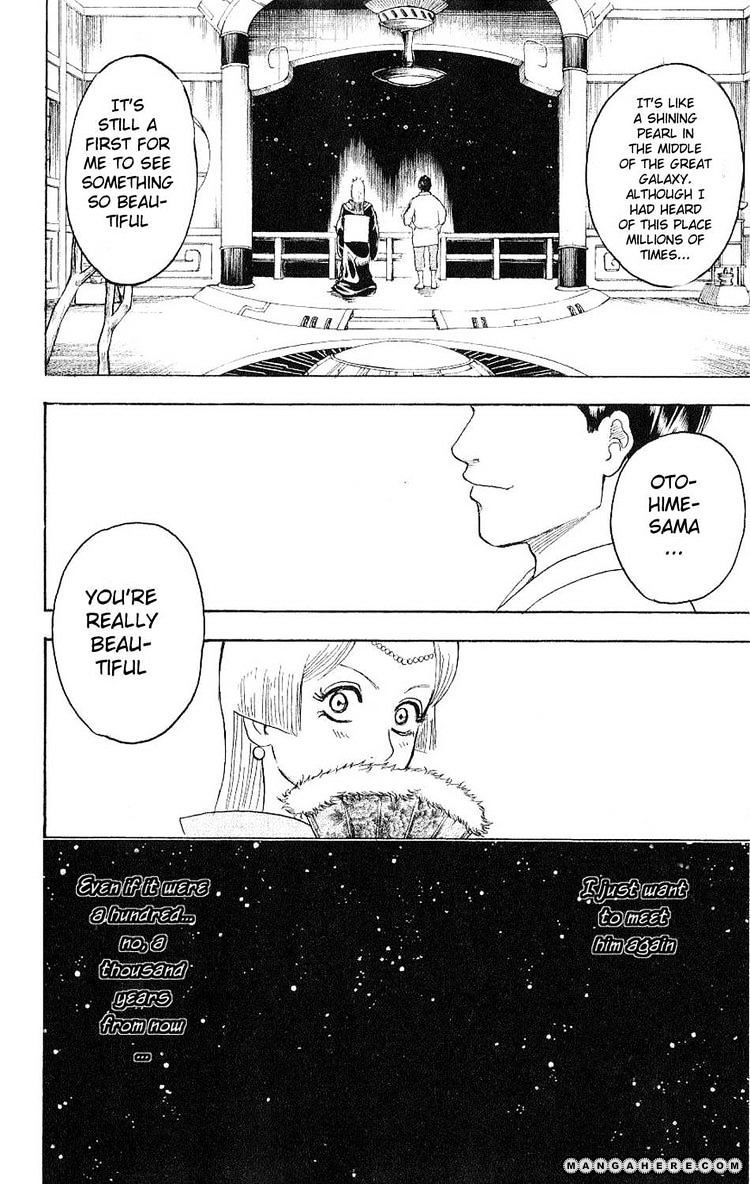 Gintama Chapter 179  Online Free Manga Read Image 16