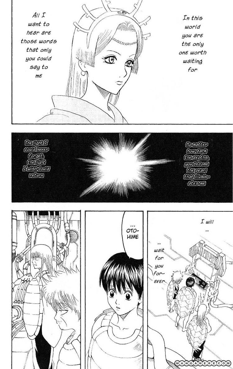 Gintama Chapter 179  Online Free Manga Read Image 18