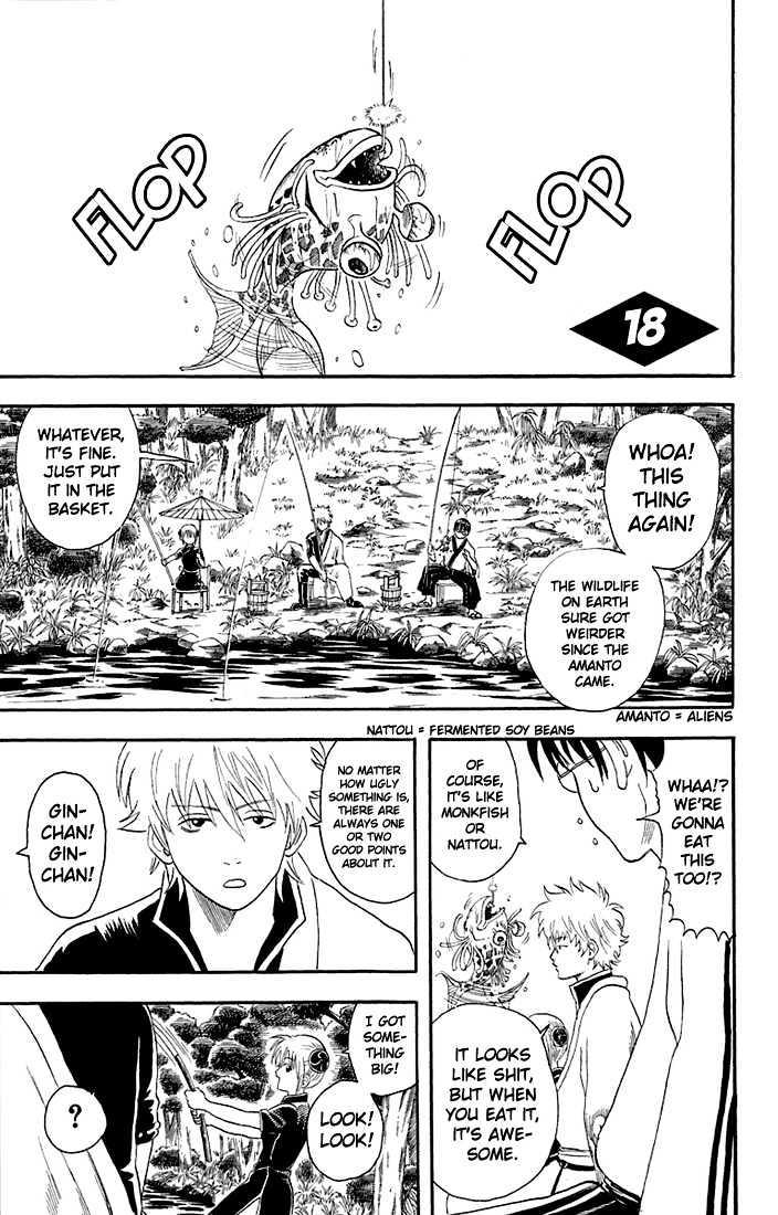 Gintama Chapter 18  Online Free Manga Read Image 1