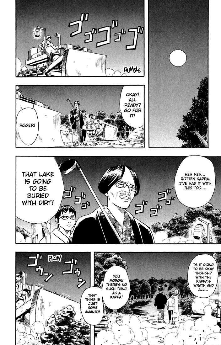 Gintama Chapter 18  Online Free Manga Read Image 14