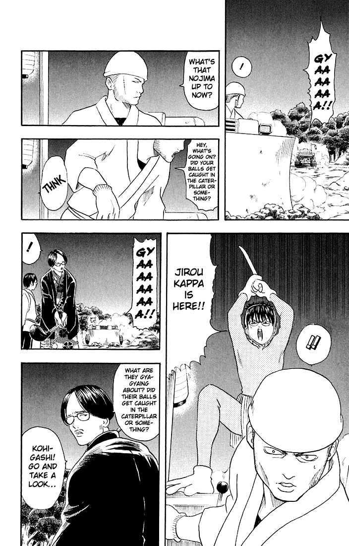 Gintama Chapter 18  Online Free Manga Read Image 16