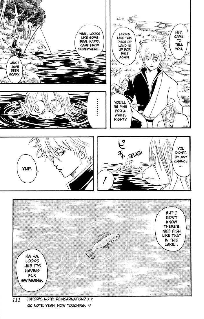 Gintama Chapter 18  Online Free Manga Read Image 19