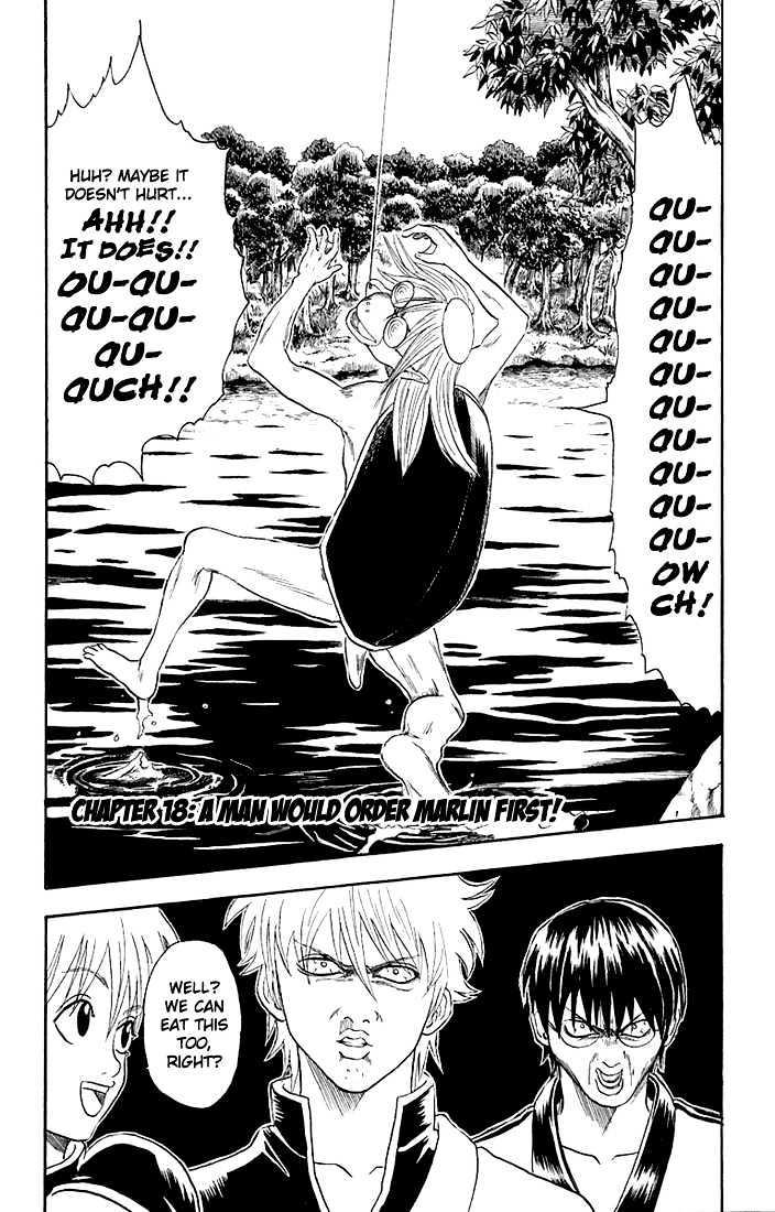 Gintama Chapter 18  Online Free Manga Read Image 2