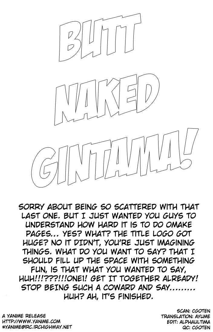 Gintama Chapter 18  Online Free Manga Read Image 20