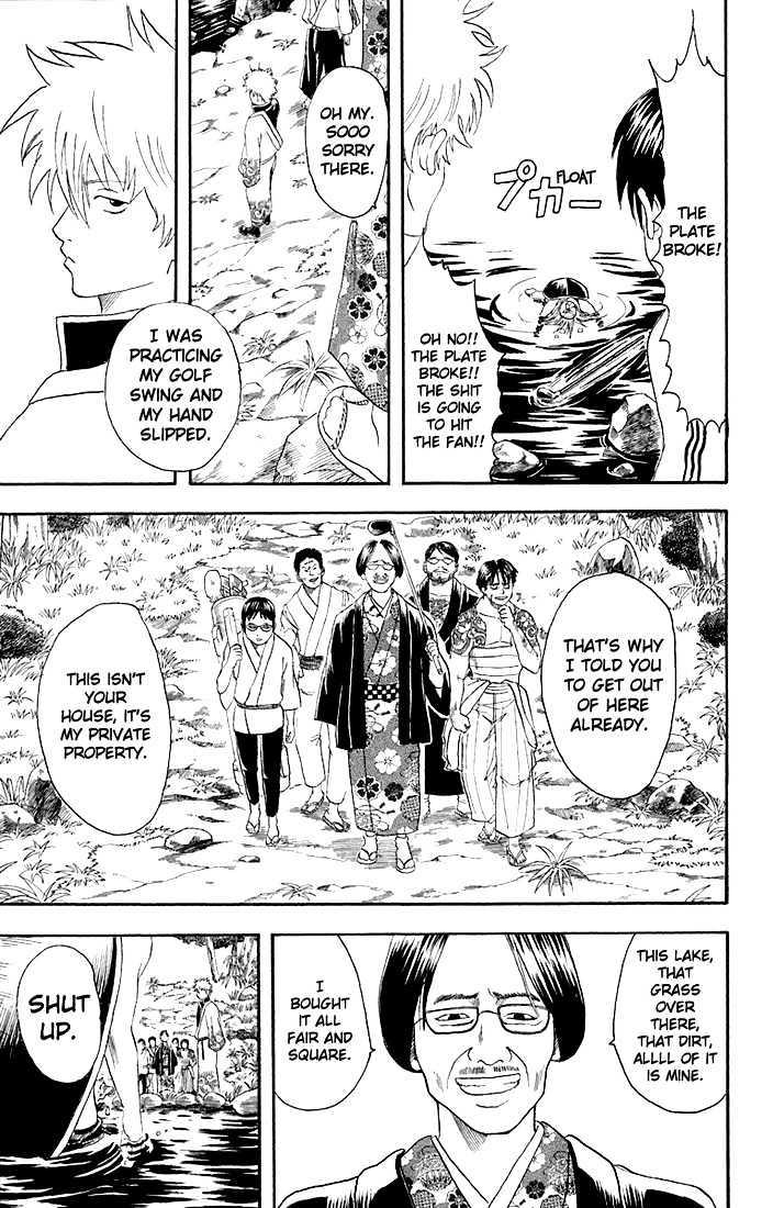 Gintama Chapter 18  Online Free Manga Read Image 7