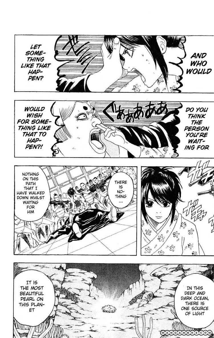 Gintama Chapter 180  Online Free Manga Read Image 4