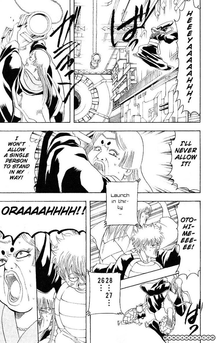 Gintama Chapter 181  Online Free Manga Read Image 16