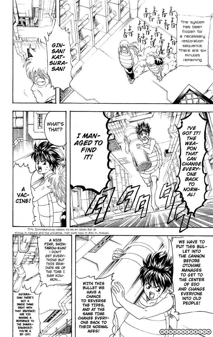 Gintama Chapter 181  Online Free Manga Read Image 5