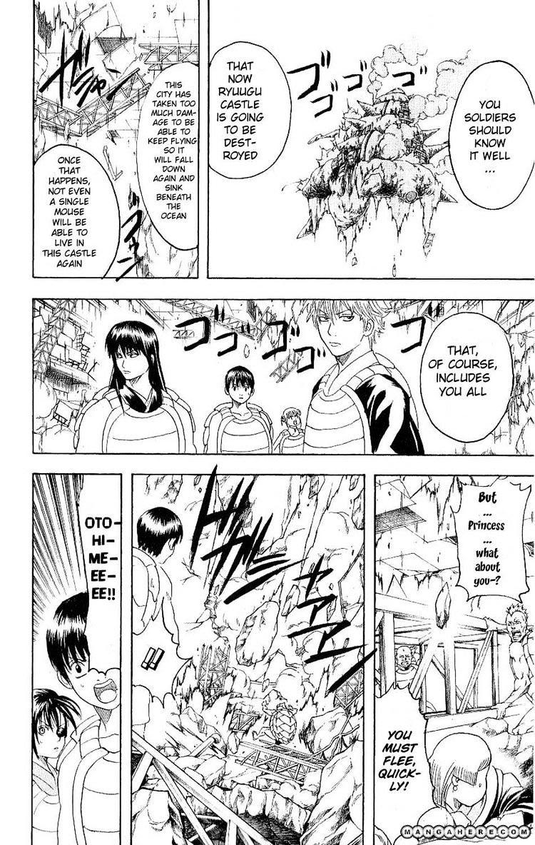 Gintama Chapter 182  Online Free Manga Read Image 10