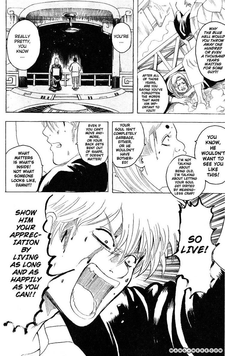 Gintama Chapter 182  Online Free Manga Read Image 14