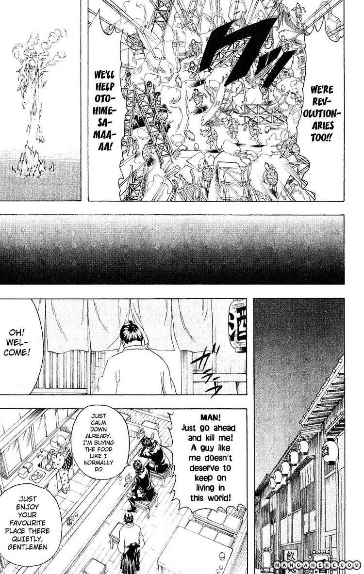 Gintama Chapter 182  Online Free Manga Read Image 17