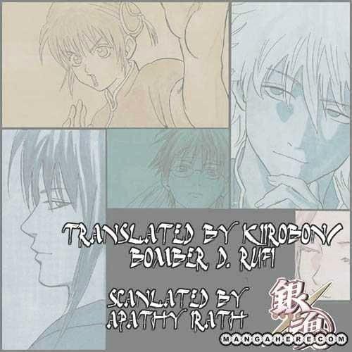 Gintama Chapter 182  Online Free Manga Read Image 20