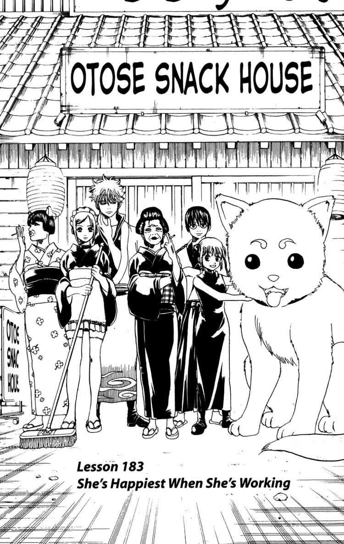Gintama Chapter 183  Online Free Manga Read Image 1