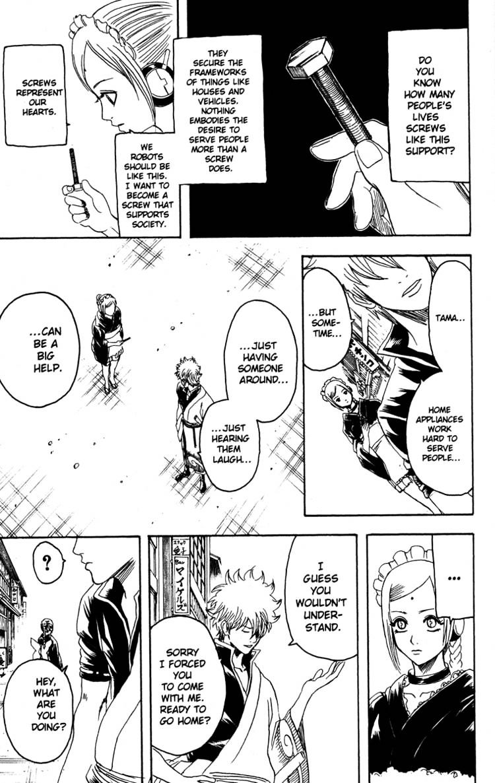 Gintama Chapter 183  Online Free Manga Read Image 11