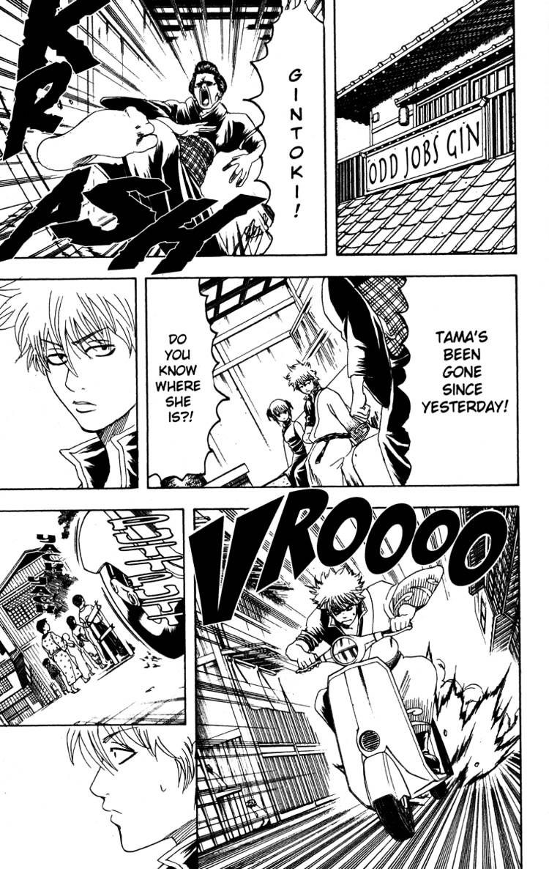 Gintama Chapter 183  Online Free Manga Read Image 13
